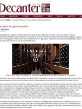 Decanter China - Focus Wine Cellars