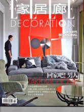 Elle Decoration - Focus Wine Cellars
