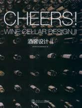 Cheers! Wine Cellar Design II